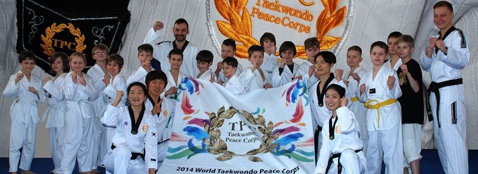 UKS 10 Taekwondo Bydgoszcz