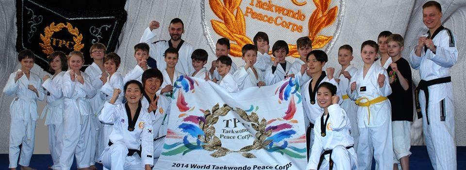 UKS 10 Taekwondo Bydgoszcz